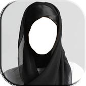 فاطمة محمد سلمان المالكي