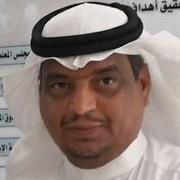 ضيف الله عبدالله الحربي