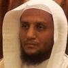 مصطلح السلامُ في القرآن الكريم
