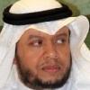 محمد عبدالله الزهراني