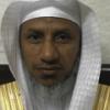 أ. د. عبدالله سالم بافرج